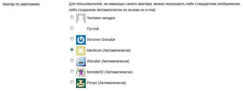 аватарки на страницу: