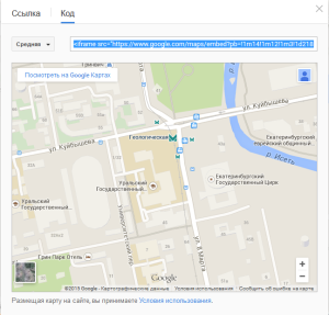 Код карты Google